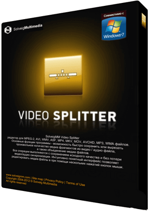 SolveigMM Video Splitter 7.6.2011.05 Crack + Serial Key 2021